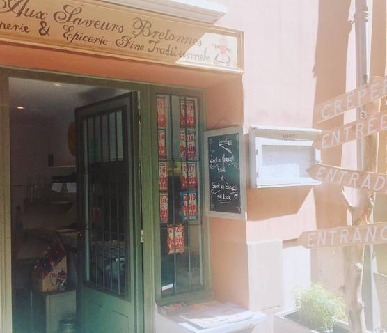 Notre crêperie artisanale dans le centre-ville de Perpignan