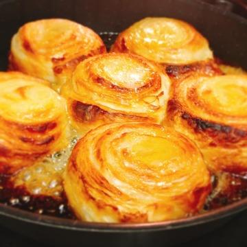 Commandez vos kouign amann au four à Perpignan
